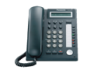 Budget digital proprietary telephone, with 1 line display, 8 programmable keys and half duplex speakerphone.