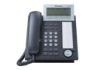 Premium digital proprietary telephone, with 6 line back-lit display, 24 programmable keys and full duplex speakerphone.