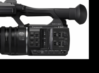 ag ac30 | professional camera solutions