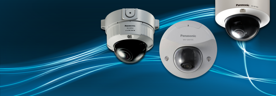 Network static dome cameras