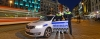 Brno Municipal Police Department