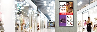 Digital signage for leisure